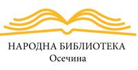 Biblioteka Osečina