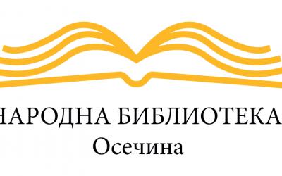 Нови дизајн и подизање функционалности веб сајта Народне библиотеке Осечина